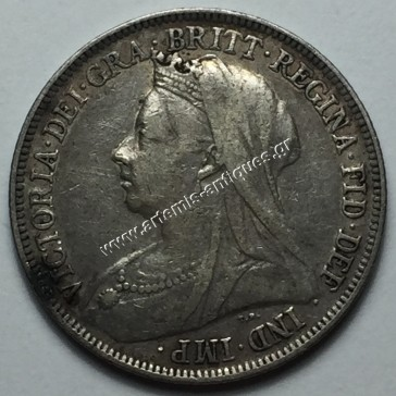1 Shilling 1896 United Kingdom