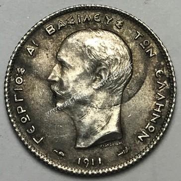 1 Δραχμή 1911