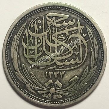 10 Piastres 1335/1916 Αίγυπτος