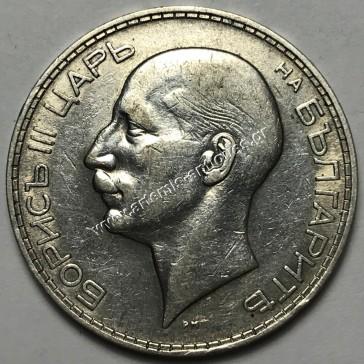 100 Leva 1934 Βουλγαρία