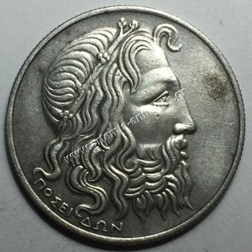 20 Δραχμές 1930