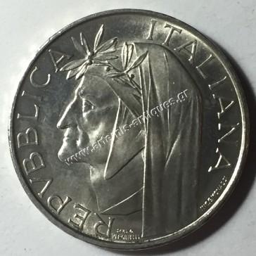 500 Lire 1965 Ιταλία