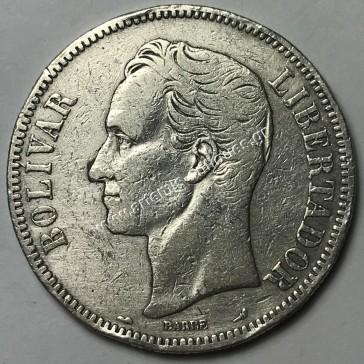 5 Bolivares 1904 Venezuela