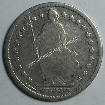 1 Φράγκο 1877 Ελβετία