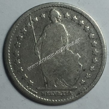 1 Franc 1877 Switzerland