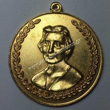 Λέλα Καραγιάννη Μετάλλιο