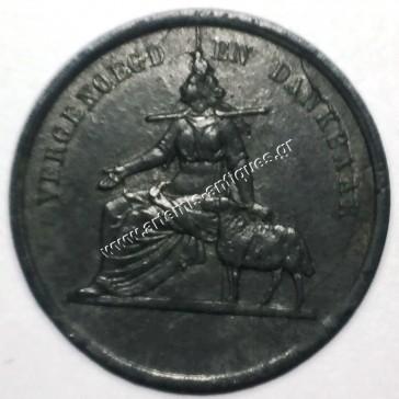 Φιλανθρωπικό Κέρμα 1861 Ολλανδία