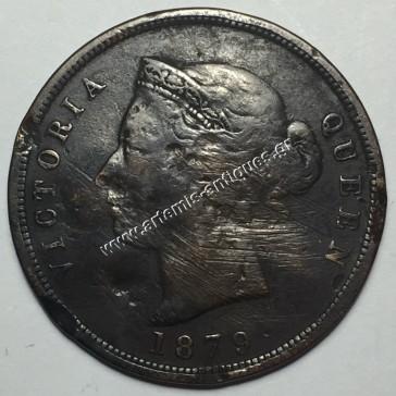1 Piastre 1879 Cyprus