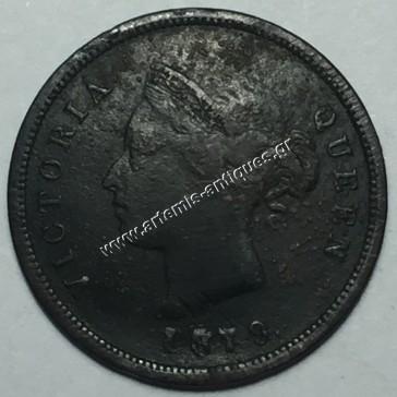 1/4 Piastre 1879 Cyprus