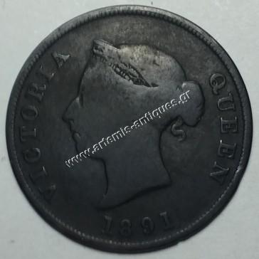 1/2 Piastre 1891 Cyprus