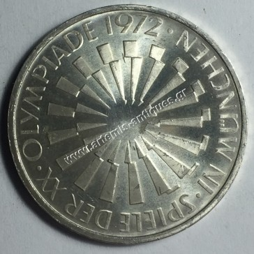 10 Marks 1972 F Proof  Γερμανία