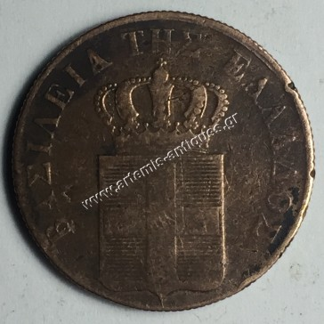 10 Lepta 1836