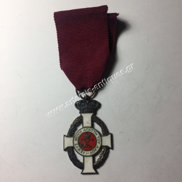 Golden Knght Order of King George A Small Size