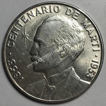 1 Peso 1953 Κούβα
