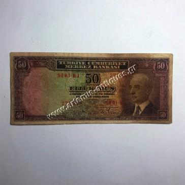 50 Kurus 1930 Τουρκία