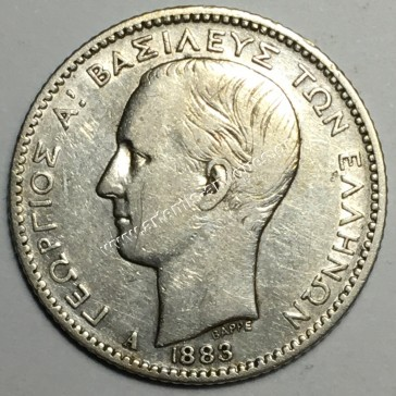 1 Drachma 1883