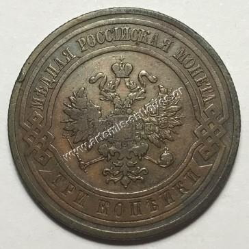 3 Kopeks 1910 Ρωσία