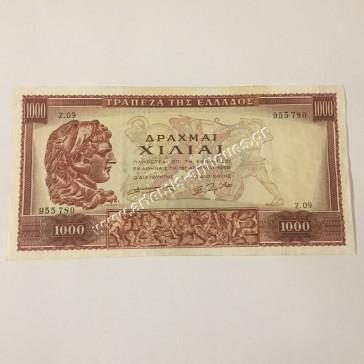 1000 Drachmas 1956