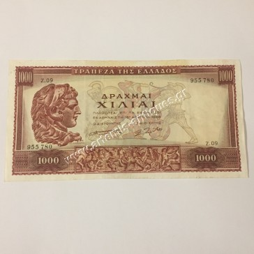 1000 Δραχμές 1956