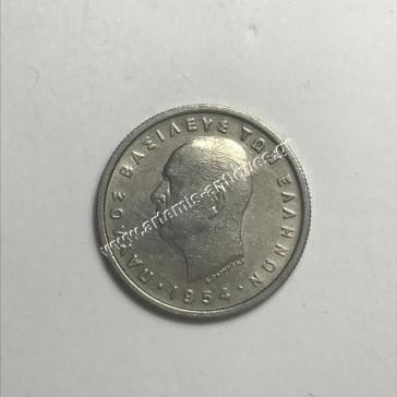 1 Drachma 1954