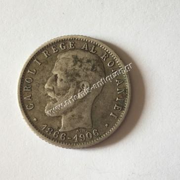1 Leu 1906 Ρουμανία - Ποικιλία