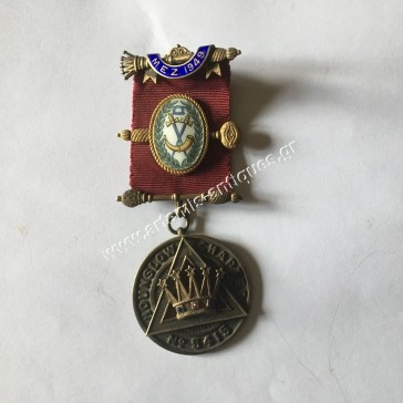 M E Z 1949 Masonic Medal