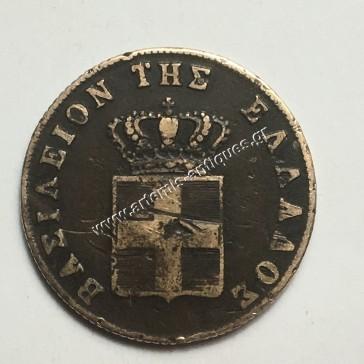 5 Lepta 1851