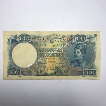 100 Δραχμές 1944