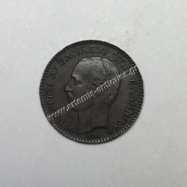 1 Λεπτό 1878