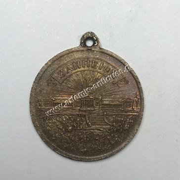 Διεθνής Έκθεσις Αθηνών 1903 Μετάλλιο