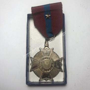 Μετάλλιο Αστυνομικής Αξίας Β Τάξης