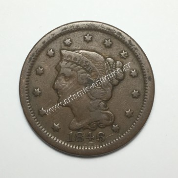 1 Cent 1846 Small Letters Breaded Hair Cent