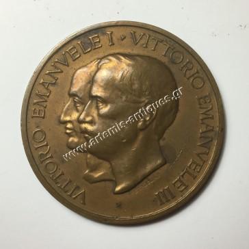 Βιτόριο Εμανουέλε 3ος 100 Χρόνια Βασιλικοί Καραμπινιέροι 1814-1914